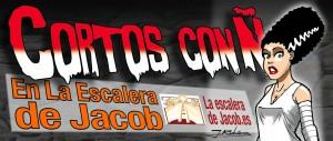 CartelAtrapalo_Baja